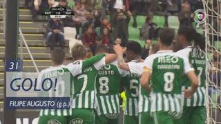 GOLO! Rio Ave FC, Filipe Augusto aos 31', Rio Ave FC 1-0 Vitória SC
