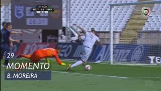 Rio Ave FC, Jogada, Bruno Moreira aos 29'