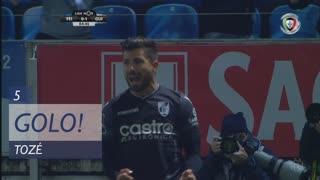GOLO! Vitória SC, Tozé aos 5', CD Feirense 0-1 Vitória SC