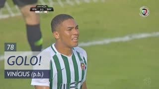GOLO! Santa Clara, Vinícius (p.b.) aos 78', Santa Clara 1-2 Rio Ave FC