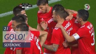 GOLO! SL Benfica, Seferovic aos 21', SL Benfica 2-0 CD Nacional