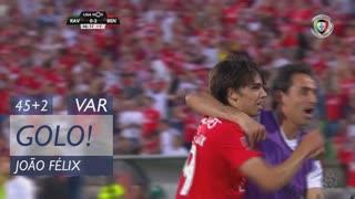GOLO! SL Benfica, João Félix aos 45'+2', Rio Ave FC 0-2 SL Benfica