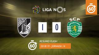 Liga NOS (14ªJ): Resumo Flash Vitória SC 1-0 Sporting CP