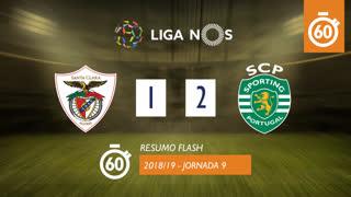 Liga NOS (9ªJ): Resumo Flash Sta. Clara 1-2 Sporting CP