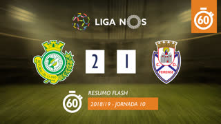 Liga NOS (10ªJ): Resumo Flash Vitória FC 2-1 CD Feirense