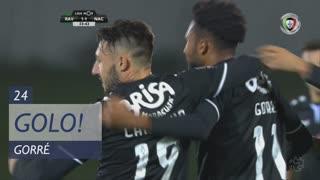 GOLO! CD Nacional, Gorré aos 24', Rio Ave FC 1-1 CD Nacional