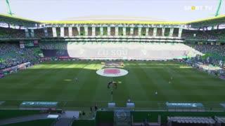 Sporting CP x Santa Clara: Confere aqui a constituição das equipas!