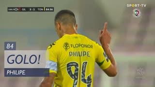GOLO! CD Tondela, Philipe aos 84', Gil Vicente FC 3-2 CD Tondela
