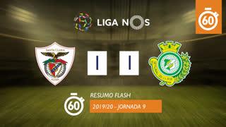 I Liga (9ªJ): Resumo Flash Santa Clara 1-1 Vitória FC