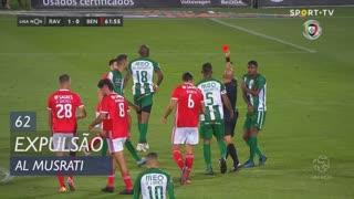 Rio Ave FC, Expulsão, Al Musrati aos 62'
