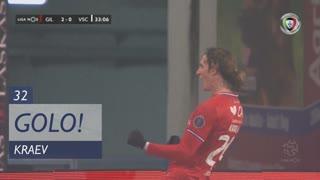 GOLO! Gil Vicente FC, Kraev aos 32', Gil Vicente FC 2-0 Vitória SC