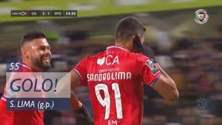 GOLO! Gil Vicente FC, Sandro Lima aos 55', Gil Vicente FC 2-1 Sporting CP