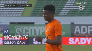 Rio Ave FC, Jogada, Gelson Dala aos 63'