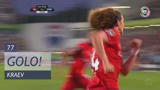 GOLO! Gil Vicente FC, Kraev aos 77', Gil Vicente FC 2-1 FC Porto