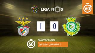Liga NOS (7ªJ): Resumo Flash SL Benfica 1-0 Vitória FC