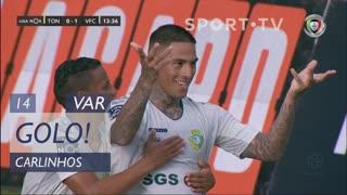 GOLO! Vitória FC, Carlinhos aos 14', CD Tondela 0-1 Vitória FC