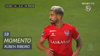 Gil Vicente FC, Jogada, Rúben Ribeiro aos 58'