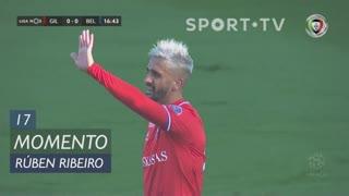 Gil Vicente FC, Jogada, Rúben Ribeiro aos 17'