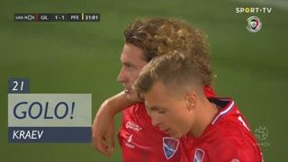 GOLO! Gil Vicente FC, Kraev aos 21', Gil Vicente FC 2-1 FC P.Ferreira