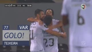 GOLO! Vitória SC, Teixeira aos 77', Vitória SC 4-0 Belenenses SAD