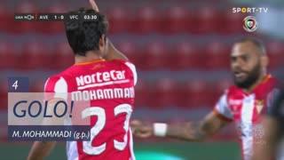 GOLO! CD Aves, M. Mohammadi aos 4', CD Aves 1-0 Vitória FC