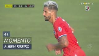 Gil Vicente FC, Jogada, Rúben Ribeiro aos 41'