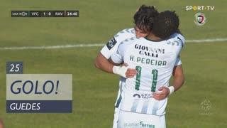 GOLO! Vitória FC, Guedes aos 25', Vitória FC 1-0 Rio Ave FC