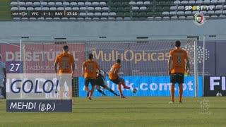 GOLO! Rio Ave FC, Mehdi aos 27', Vitória FC 1-1 Rio Ave FC