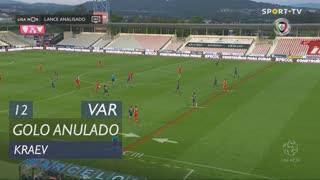 Gil Vicente FC, Golo Anulado, Kraev aos 12'