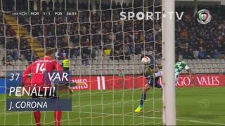 FC Porto, Penálti, J. Corona aos 37'
