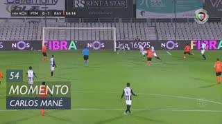 Rio Ave FC, Jogada, Carlos Mané aos 54'