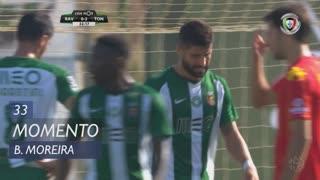 Rio Ave FC, Jogada, Bruno Moreira aos 33'
