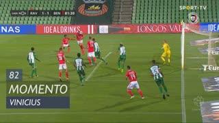 SL Benfica, Jogada, Vinícius aos 82'