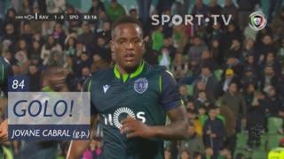 GOLO! Sporting CP, Jovane Cabral aos 84', Rio Ave FC 1-1 Sporting CP