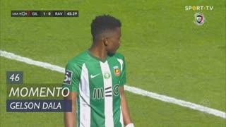 Rio Ave FC, Jogada, Gelson Dala aos 46'