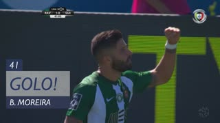 GOLO! Rio Ave FC, Bruno Moreira aos 41', Rio Ave FC 1-0 Vitória SC