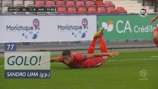 GOLO! Gil Vicente FC, Sandro Lima aos 77', Gil Vicente FC 1-0 Marítimo M.