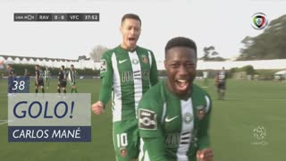 GOLO! Rio Ave FC, Carlos Mané aos 38', Rio Ave FC 1-0 Vitória FC