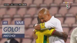 GOLO! FC P.Ferreira, Matchoi aos 48', Gil Vicente FC 2-3 FC P.Ferreira