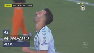 Vitória FC, Jogada, Alex aos 45'