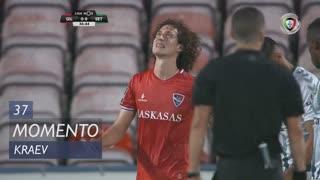 Gil Vicente FC, Jogada, Kraev aos 37'