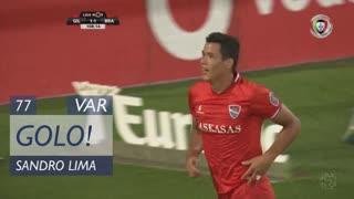 GOLO! Gil Vicente FC, Sandro Lima aos 77', Gil Vicente FC 1-1 SC Braga