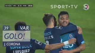 GOLO! FC Porto, J. Corona aos 39', Vitória FC 0-1 FC Porto