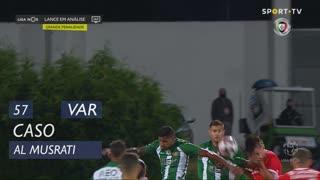 Rio Ave FC, Caso, Al Musrati aos 57'