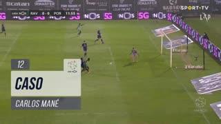 Rio Ave FC, Caso, Carlos Mané aos 12'