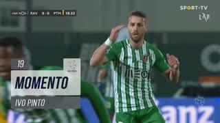 Rio Ave FC, Jogada, Ivo Pinto aos 19'