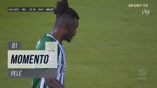 Rio Ave FC, Jogada, Pelé aos 81'