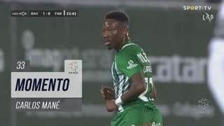 Rio Ave FC, Jogada, Carlos Mané aos 33'