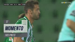 Rio Ave FC, Jogada, Ivo Pinto aos 17'