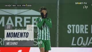 Rio Ave FC, Jogada, Meshino aos 33'